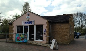 Cartgate Tourist Information Centre